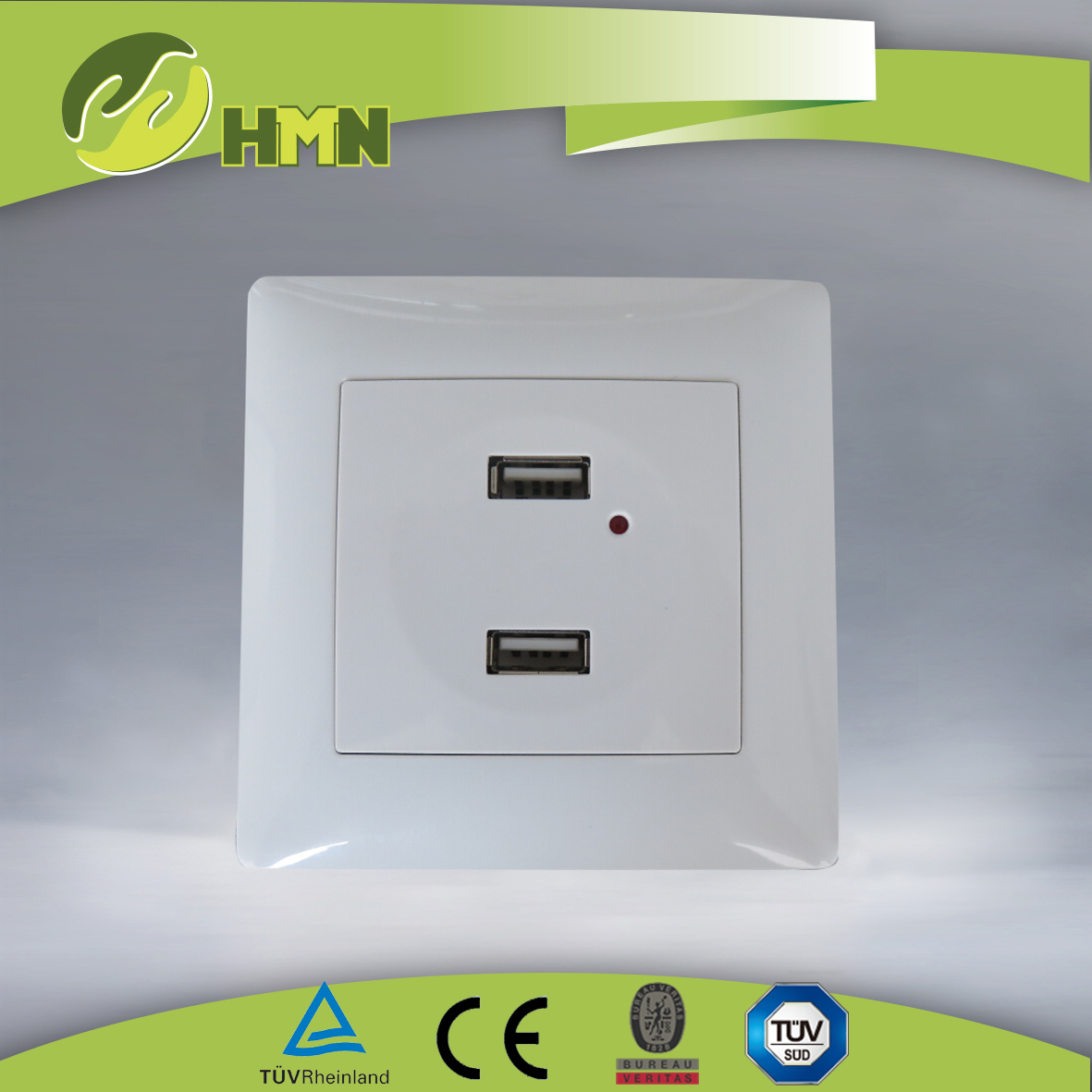 V188D  double USB outlet
